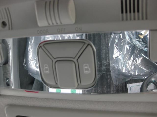 アエラス レザーパッケージ 両側PWスライドドア ローダウン(17枚目)