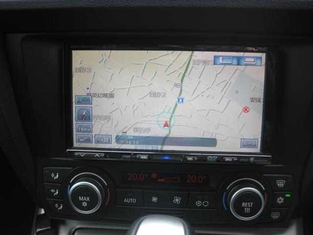320i Mスポーツパッケージ 社外ナビ 走行35000km(14枚目)