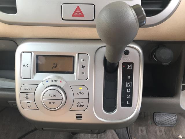 「日産」「モコ」「コンパクトカー」「愛媛県」の中古車15