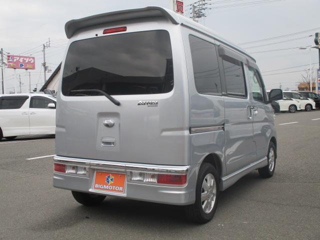 「ダイハツ」「アトレーワゴン」「コンパクトカー」「愛媛県」の中古車3