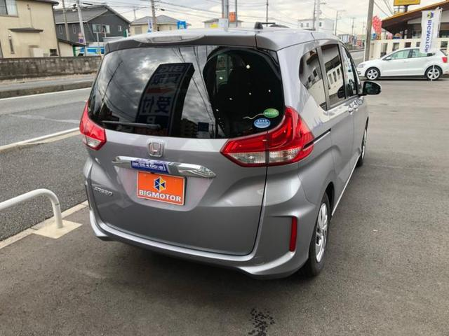 「ホンダ」「フリード」「ミニバン・ワンボックス」「愛媛県」の中古車3