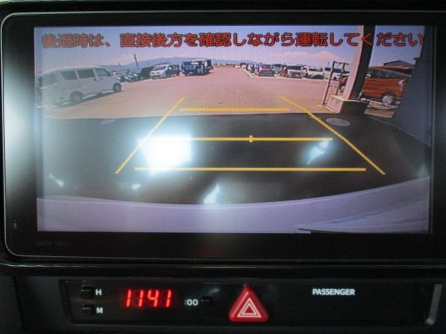 「トヨタ」「86」「クーペ」「愛媛県」の中古車9