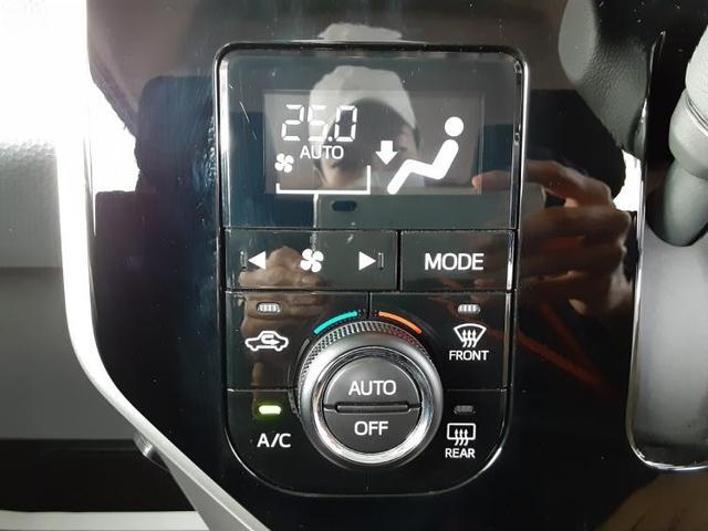カスタムG リミテッドII SAIII アルミホイールヘッドランプLED アイドリングストップ エンジンスタートボタン キーレス スライドドア両側電動 オートエアコン シートヒーター 禁煙車 エアバッグ盗難防止システム 全方位モニター(10枚目)