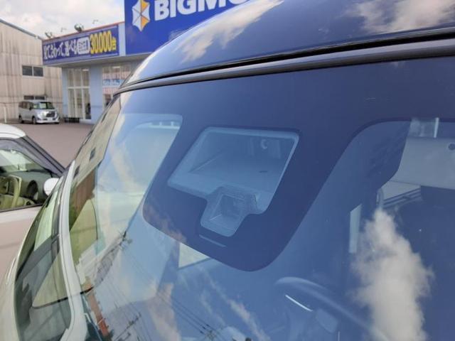 ハイブリッドX デュアルセンサーブレーキ アイドリングストップエンジンスタートボタンキーレスエントリー スライドドア両側電動 オートエアコン シートヒーター オートライト 禁煙車 エコカー減税対象車エアバッグ(9枚目)