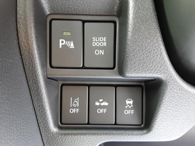 ハイブリッドX デュアルセンサーブレーキ アイドリングストップエンジンスタートボタンキーレスエントリー スライドドア両側電動 オートエアコン シートヒーター オートライト 禁煙車 エコカー減税対象車エアバッグ(14枚目)