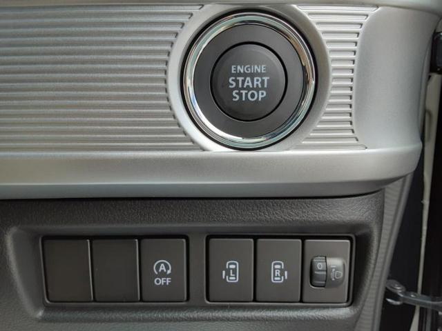 ハイブリッドX デュアルセンサーブレーキ アイドリングストップエンジンスタートボタンキーレスエントリー スライドドア両側電動 オートエアコン シートヒーター オートライト 禁煙車 エコカー減税対象車エアバッグ(15枚目)