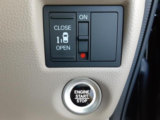 G・Lホンダセンシング ヘッドランプ種類LEDアイドリングストップ エンジンスタートボタン キーレススライドドア片側電動オートエアコンエコカー減税対象車 エアバッグ 衝突被害軽減ブレーキ盗難防止システム ETC(13枚目)