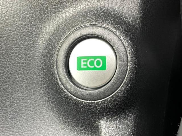 アクシス 純正 7インチ メモリーナビ/ETC/EBD付ABS/アイドリングストップ/TV/エアバッグ 運転席/エアバッグ 助手席/アルミホイール/パワーウインドウ/キーレスエントリー/オートエアコン(13枚目)