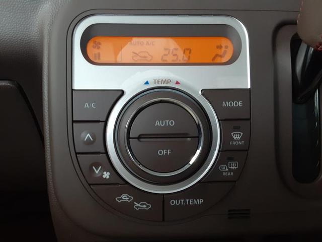 4WD X 社外 7インチ メモリーナビ/ヘッドランプ HID/ETC/EBD付ABS/アイドリングストップ/TV/エアバッグ 運転席/エアバッグ 助手席/アルミホイール/パワーウインドウ/キーレスエントリー(11枚目)