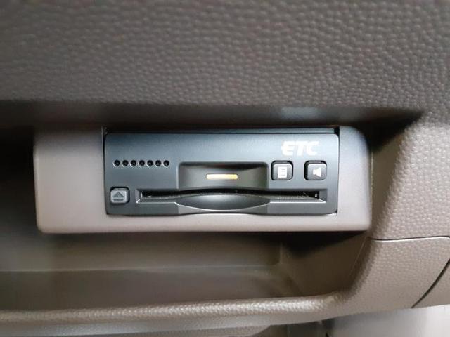4WD X 社外 7インチ メモリーナビ/ヘッドランプ HID/ETC/EBD付ABS/アイドリングストップ/TV/エアバッグ 運転席/エアバッグ 助手席/アルミホイール/パワーウインドウ/キーレスエントリー(17枚目)
