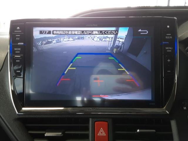 ZSキラメキ 社外 10インチ メモリーナビ/フリップダウンモニター/両側電動スライドドア/ヘッドランプ LED/ETC/EBD付ABS/横滑り防止装置/アイドリングストップ/TV/エアバッグ 運転席 ワンオーナー(9枚目)
