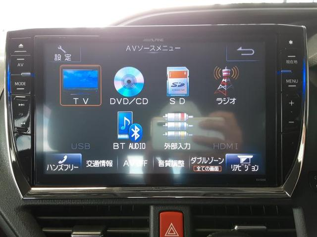 ZSキラメキ 社外 10インチ メモリーナビ/フリップダウンモニター/両側電動スライドドア/ヘッドランプ LED/ETC/EBD付ABS/横滑り防止装置/アイドリングストップ/TV/エアバッグ 運転席 ワンオーナー(10枚目)