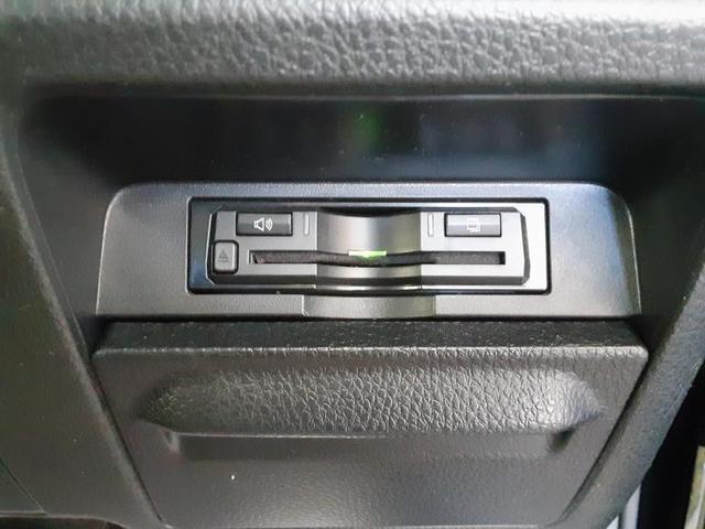 ZSキラメキ 社外 10インチ メモリーナビ/フリップダウンモニター/両側電動スライドドア/ヘッドランプ LED/ETC/EBD付ABS/横滑り防止装置/アイドリングストップ/TV/エアバッグ 運転席 ワンオーナー(17枚目)