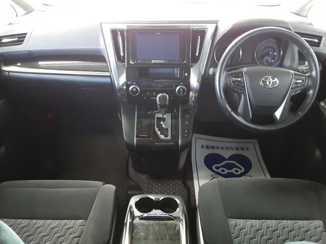 S Aパッケージ 社外 9インチ メモリーナビ/フリップダウンモニター 社外 10.1インチ/両側電動スライドドア/パーキングアシスト バックガイド/ヘッドランプ HID/ETC/EBD付ABS HIDヘッドライト(4枚目)