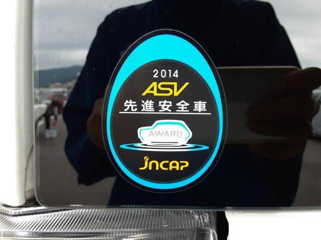 カスタムRS SA 社外 7インチ HDDナビ/両側電動スライドドア/ヘッドランプ LED/ETC/EBD付ABS/横滑り防止装置/アイドリングストップ/TV/エアバッグ 運転席/エアバッグ 助手席 LEDヘッドランプ(16枚目)