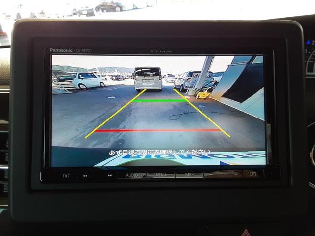 G・Lターボホンダセンシング 社外7インチナビ/両側電動スライドドア/ホンダセンシング/車線逸脱防止支援システム/ヘッドランプ LED/Bluetooth接続/ETC/EBD付ABS/横滑り防止装置 バックカメラ ワンオーナー(9枚目)