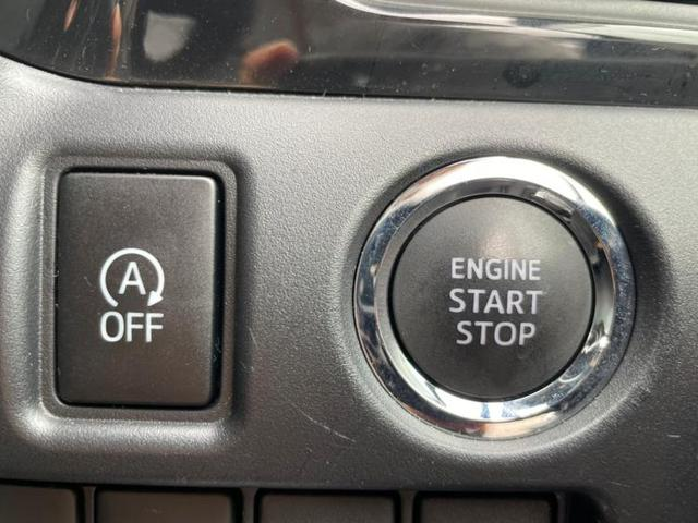ZS 純正9インチナビ・フルセグ/バックモニター/両側パワースライドドア/電動スライドドア/ヘッドランプ LED/EBD付ABS/横滑り防止装置/アイドリングストップ/エアバッグ 運転席 LEDヘッドランプ(13枚目)