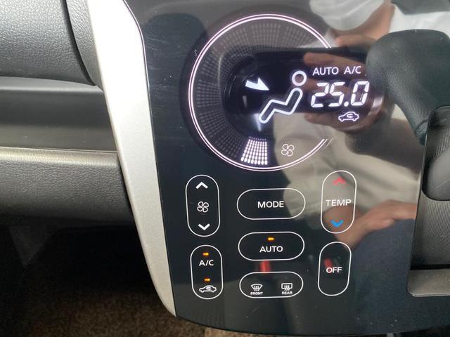 ハイウェイスターGターボ 純正 7インチ ナビ/エマージェンシーブレーキ/パーキングアシスト バックガイド/アラウンドビューモニター/ヘッドランプ HID/Bluetooth接続/EBD付ABS/横滑り防止装置 ターボ 禁煙車(11枚目)
