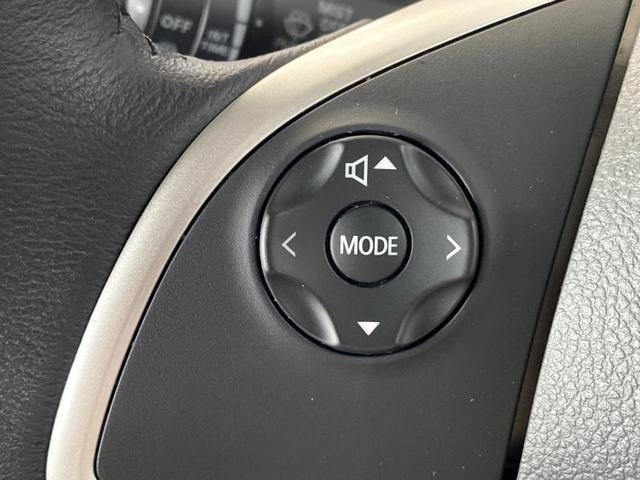 ハイウェイスターGターボ 純正 7インチ ナビ/エマージェンシーブレーキ/パーキングアシスト バックガイド/アラウンドビューモニター/ヘッドランプ HID/Bluetooth接続/EBD付ABS/横滑り防止装置 ターボ 禁煙車(14枚目)