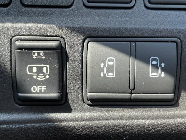 ハイウェイスター 純正 9インチ ナビ/フリップダウンモニター 純正 11インチ/エマージェンシーブレーキ/ヘッドランプ LED/Bluetooth接続/ETC/EBD付ABS/横滑り防止装置 衝突被害軽減システム(18枚目)