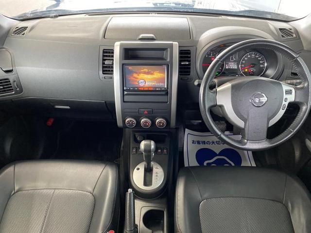 20Xtt 純正 7インチ メモリーナビ/ヘッドランプ HID/Bluetooth接続/ETC/EBD付ABS/横滑り防止装置/クルーズコントロール/バックモニター/DVD/ルーフレール/エアバッグ 運転席(4枚目)
