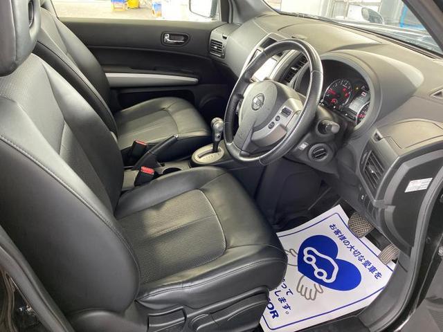 20Xtt 純正 7インチ メモリーナビ/ヘッドランプ HID/Bluetooth接続/ETC/EBD付ABS/横滑り防止装置/クルーズコントロール/バックモニター/DVD/ルーフレール/エアバッグ 運転席(5枚目)