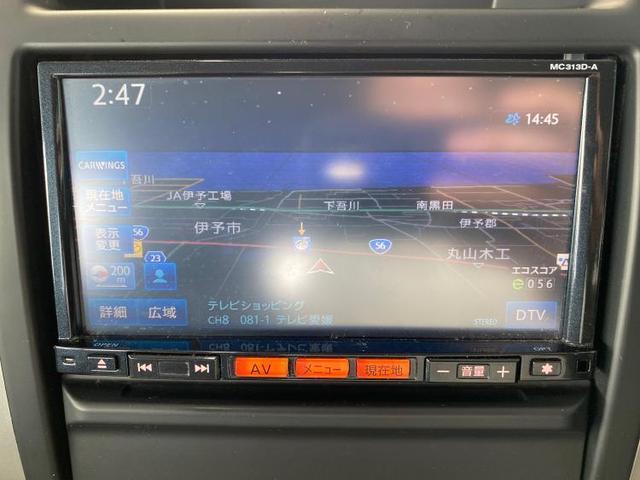 20Xtt 純正 7インチ メモリーナビ/ヘッドランプ HID/Bluetooth接続/ETC/EBD付ABS/横滑り防止装置/クルーズコントロール/バックモニター/DVD/ルーフレール/エアバッグ 運転席(9枚目)
