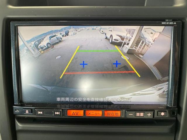 20Xtt 純正 7インチ メモリーナビ/ヘッドランプ HID/Bluetooth接続/ETC/EBD付ABS/横滑り防止装置/クルーズコントロール/バックモニター/DVD/ルーフレール/エアバッグ 運転席(11枚目)