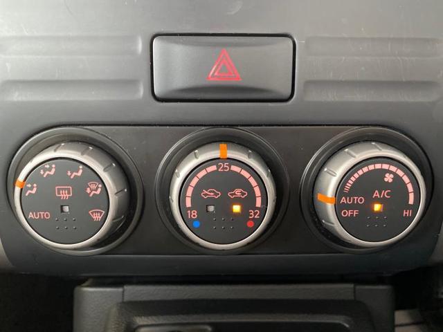 20Xtt 純正 7インチ メモリーナビ/ヘッドランプ HID/Bluetooth接続/ETC/EBD付ABS/横滑り防止装置/クルーズコントロール/バックモニター/DVD/ルーフレール/エアバッグ 運転席(12枚目)