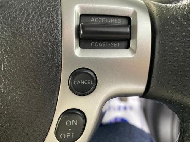 20Xtt 純正 7インチ メモリーナビ/ヘッドランプ HID/Bluetooth接続/ETC/EBD付ABS/横滑り防止装置/クルーズコントロール/バックモニター/DVD/ルーフレール/エアバッグ 運転席(15枚目)