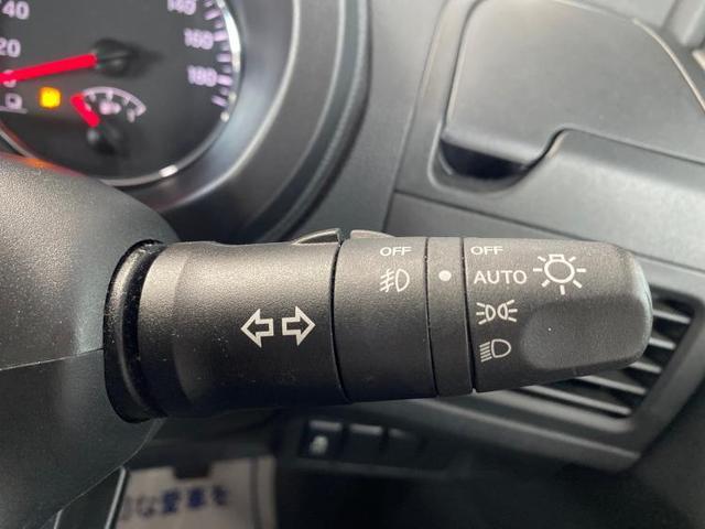 20Xtt 純正 7インチ メモリーナビ/ヘッドランプ HID/Bluetooth接続/ETC/EBD付ABS/横滑り防止装置/クルーズコントロール/バックモニター/DVD/ルーフレール/エアバッグ 運転席(17枚目)