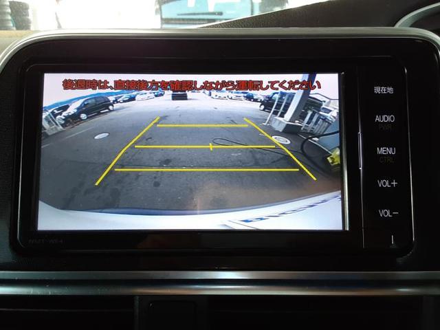 G 純正 7インチ メモリーナビ/両側電動スライドドア/Bluetooth接続/ETC/EBD付ABS/横滑り防止装置/アイドリングストップ/バックモニター/ワンセグTV/エアバッグ 運転席 バックカメラ(9枚目)