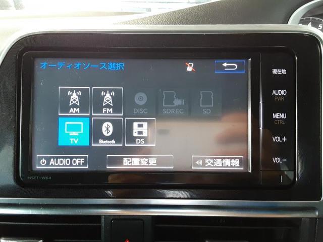 G 純正 7インチ メモリーナビ/両側電動スライドドア/Bluetooth接続/ETC/EBD付ABS/横滑り防止装置/アイドリングストップ/バックモニター/ワンセグTV/エアバッグ 運転席 バックカメラ(10枚目)