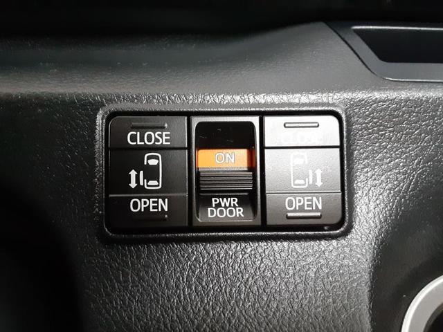 G 純正 7インチ メモリーナビ/両側電動スライドドア/Bluetooth接続/ETC/EBD付ABS/横滑り防止装置/アイドリングストップ/バックモニター/ワンセグTV/エアバッグ 運転席 バックカメラ(13枚目)