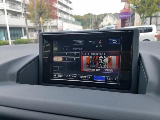 「レクサス」「CT」「コンパクトカー」「愛媛県」の中古車11