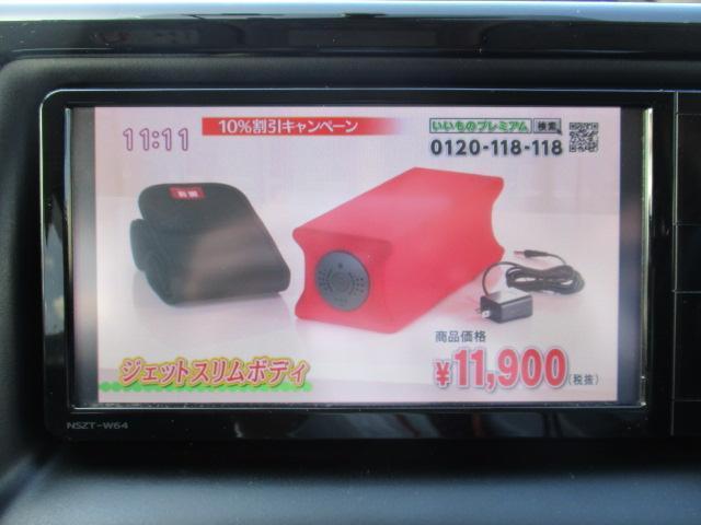 ZS 煌 純正ナビ 両側電動スライドドア ビルトインETC(12枚目)