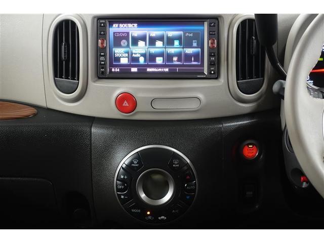 15X HDDナビ フルセグ ベンチシート バックモニター(13枚目)