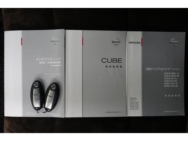 15X HDDナビ フルセグ ベンチシート バックモニター(18枚目)