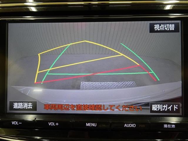 Sツーリングセレクション・GRスポーツ ドライブレコーダー(14枚目)