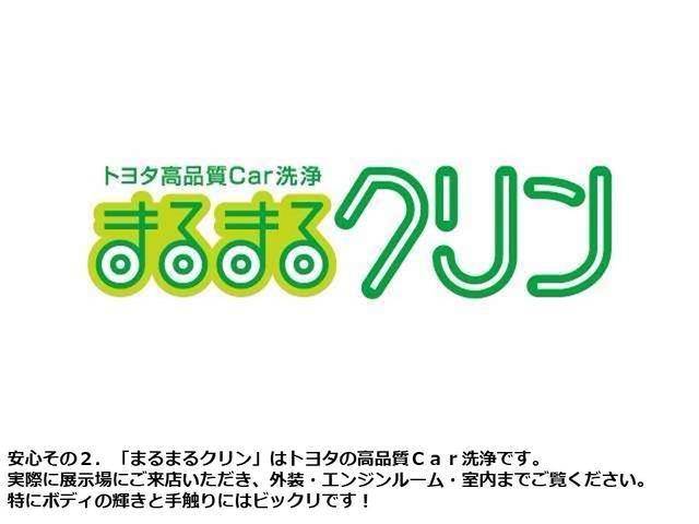Sツーリングセレクション・GRスポーツ ドライブレコーダー(23枚目)