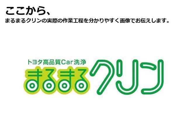 Sツーリングセレクション・GRスポーツ ドライブレコーダー(26枚目)