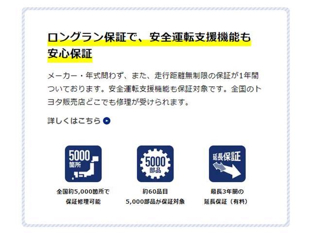Sツーリングセレクション・GRスポーツ ドライブレコーダー(39枚目)