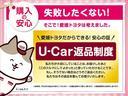 Sツーリングセレクション・GRスポーツ ドライブレコーダー(5枚目)