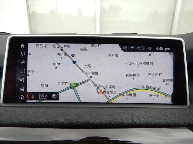 X5 xDrive35d MスポーツセレクトPコンフォートP(8枚目)