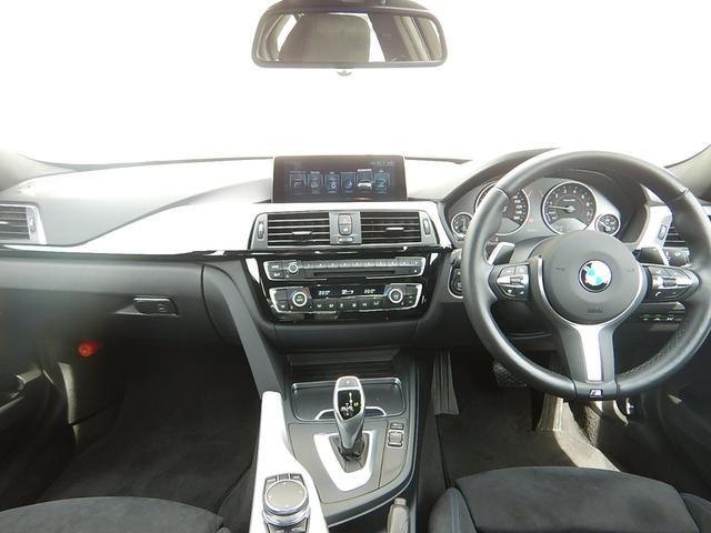 320i xDrive Mスポーツ(6枚目)