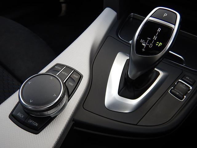 320i xDrive Mスポーツ(10枚目)