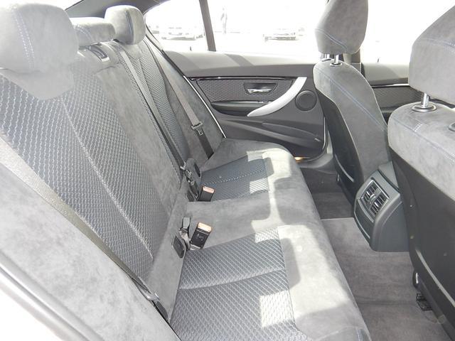 320i xDrive Mスポーツ(13枚目)