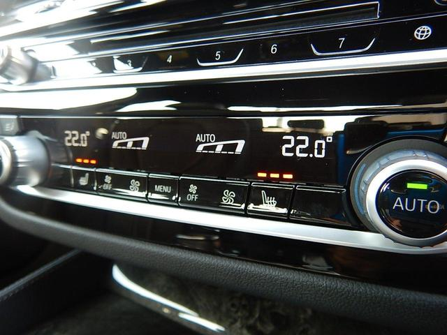 530e Mスポーツアイパフォーマンス 弊社試乗車(11枚目)