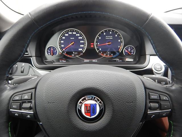 「BMWアルピナ」「アルピナ B5」「セダン」「愛媛県」の中古車7