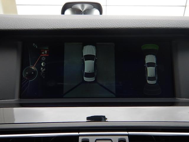 「BMWアルピナ」「アルピナ B5」「セダン」「愛媛県」の中古車10